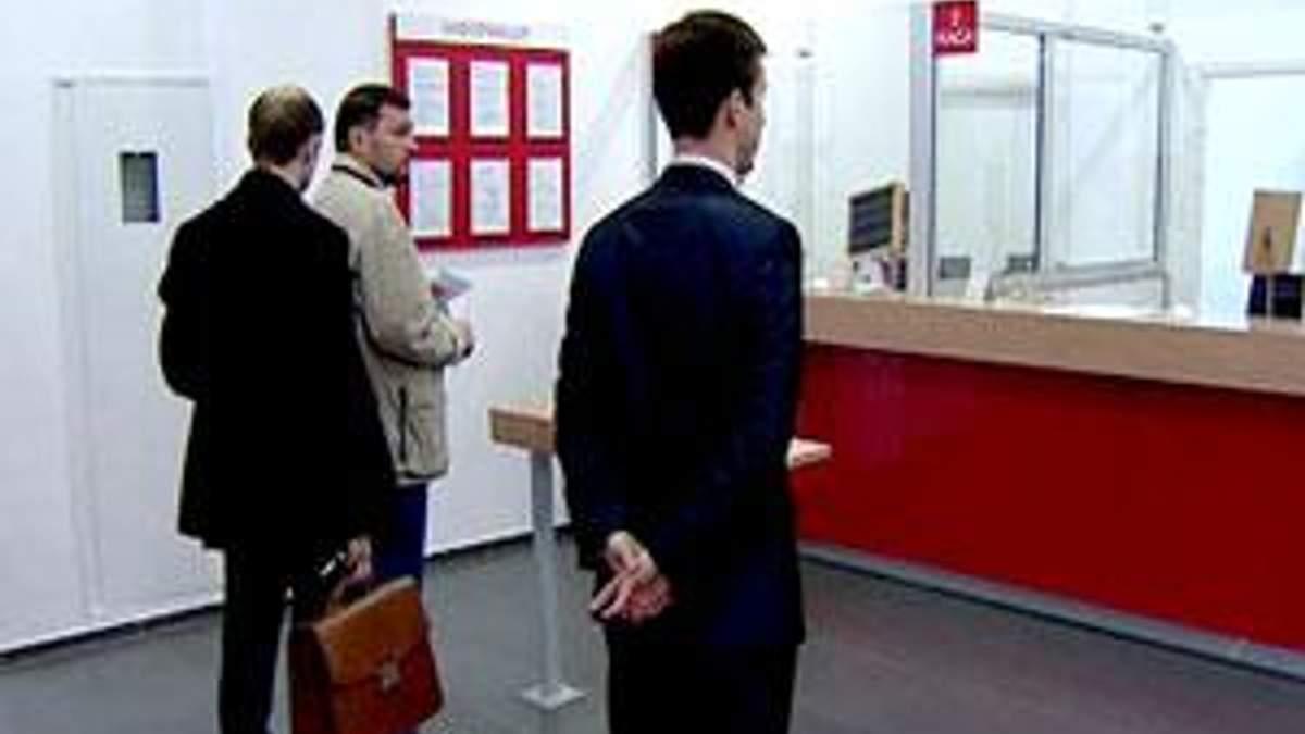 Вимоги до реконструкції банківських відділень призведуть до їх скорочення