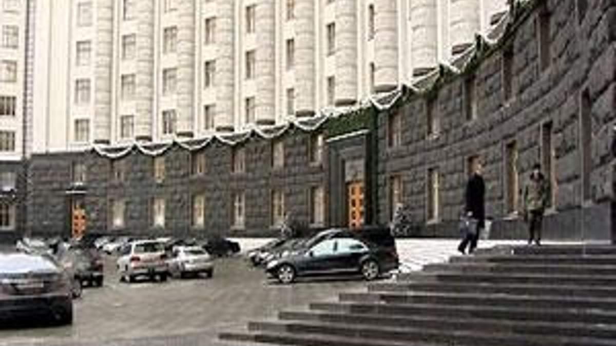 """Правительство оценило 50% акций """"Днепрооблэнерго"""" в 600 млн грн"""