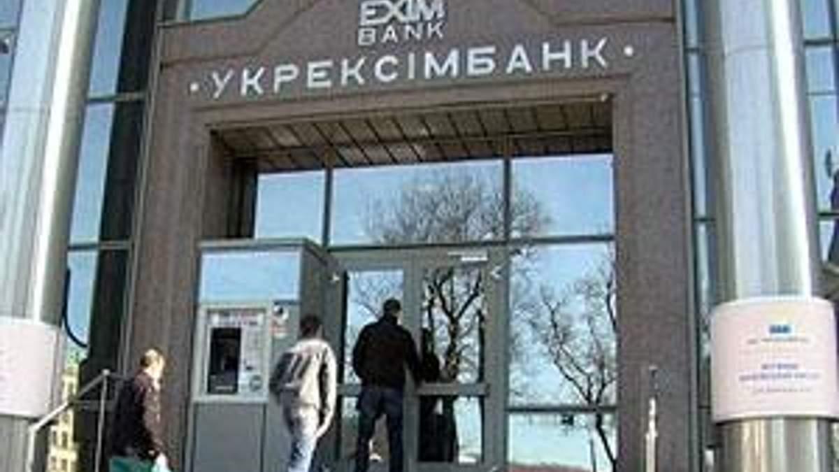 В Украине создано агенство по рефинансированию ипотеки
