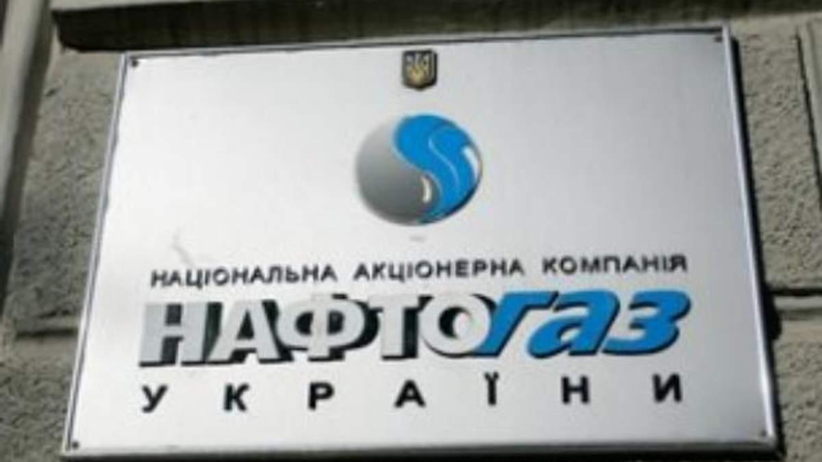 """""""Нафтогаз"""" відзвітував за імпортований газ у 2011 році"""