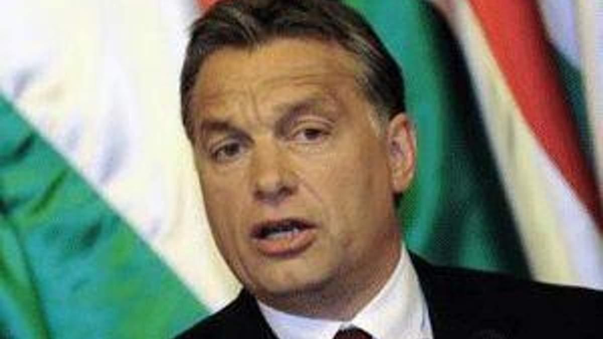 Угорщина ризикує залишитися без фінансової допомоги Євросоюзу
