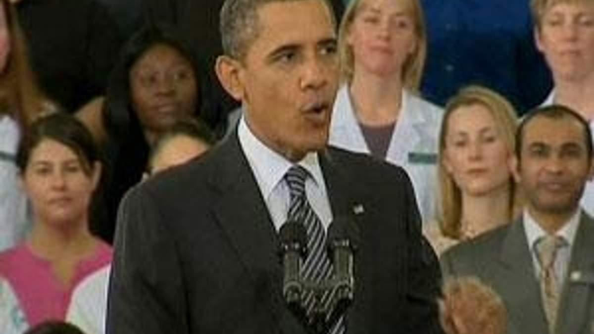 Обама запропонував скоротити податки для корпорацій