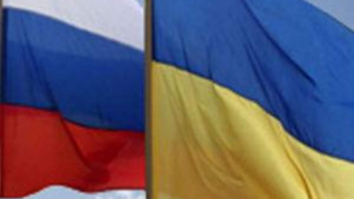 У Росії бояться вступу України до Митного союзу
