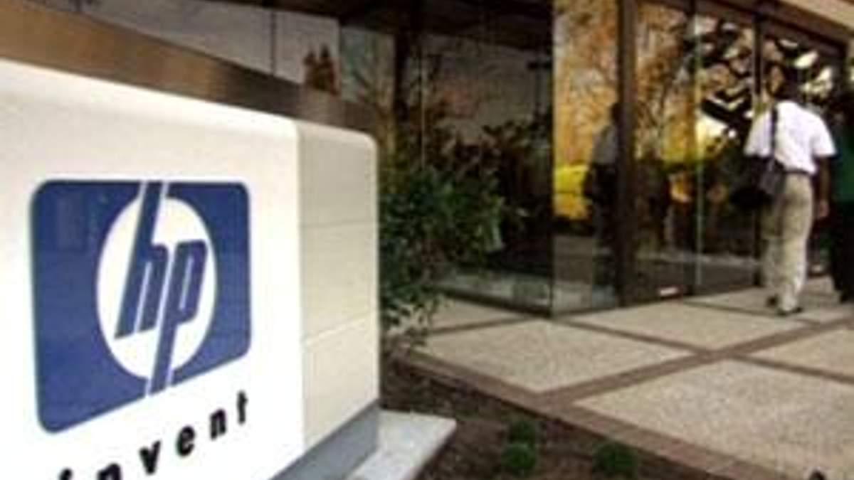 Доходы Hewlett-Packard сократились на 44%