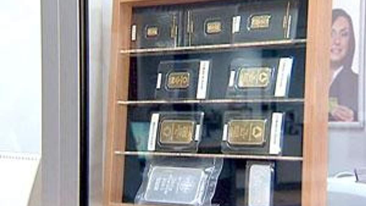 Попит на банківські метали у 2011 р. зріс удвічі