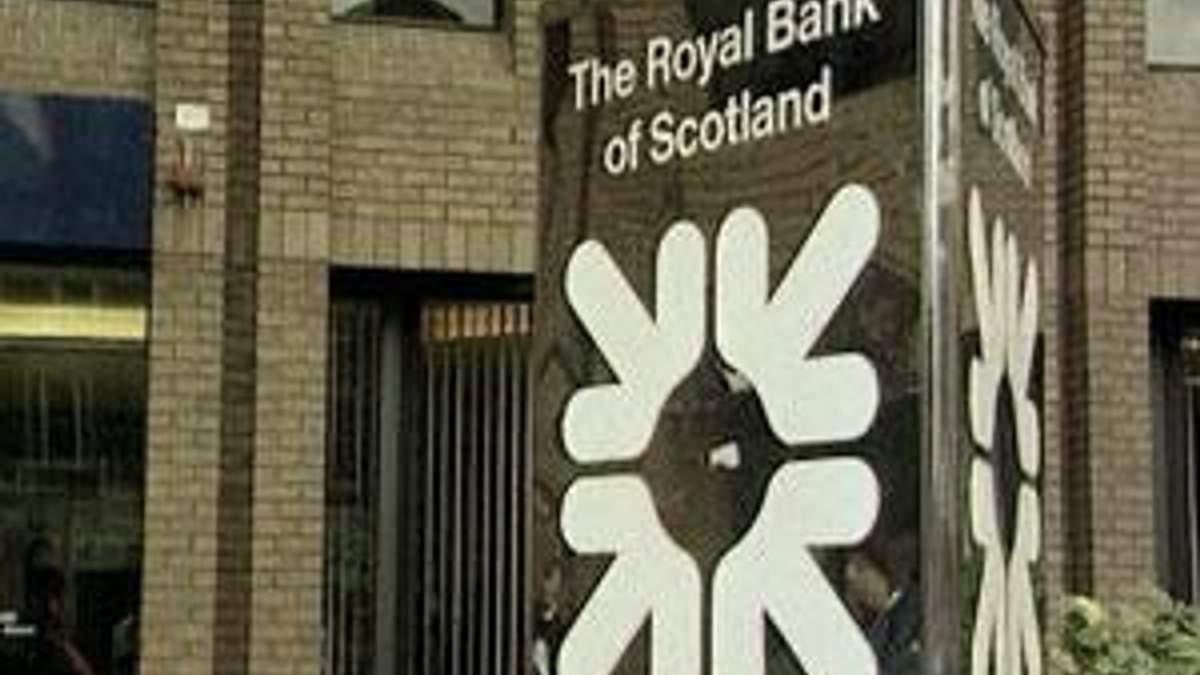 Збитки банку RBS зросли удвічі через держборг Греції
