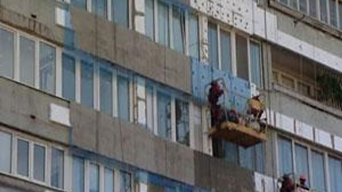 Близнюк оцінив термомодернізацію будинків у 150 млрд грн