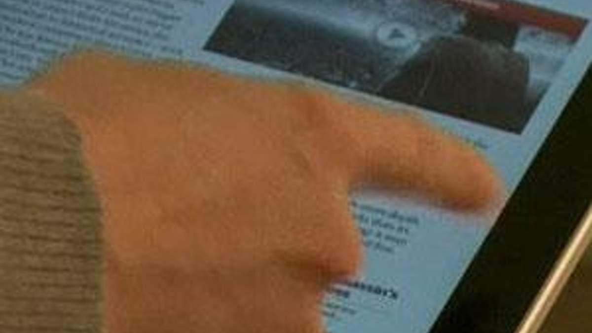 Суд Шанхая відмовився заборонити продажі iPad
