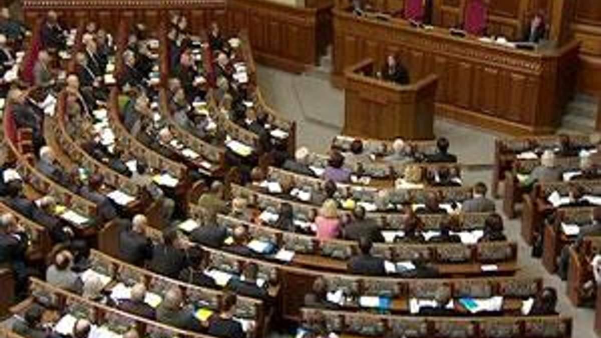 Верховная Рада приняла новый закон о гарантировании вкладов физлиц