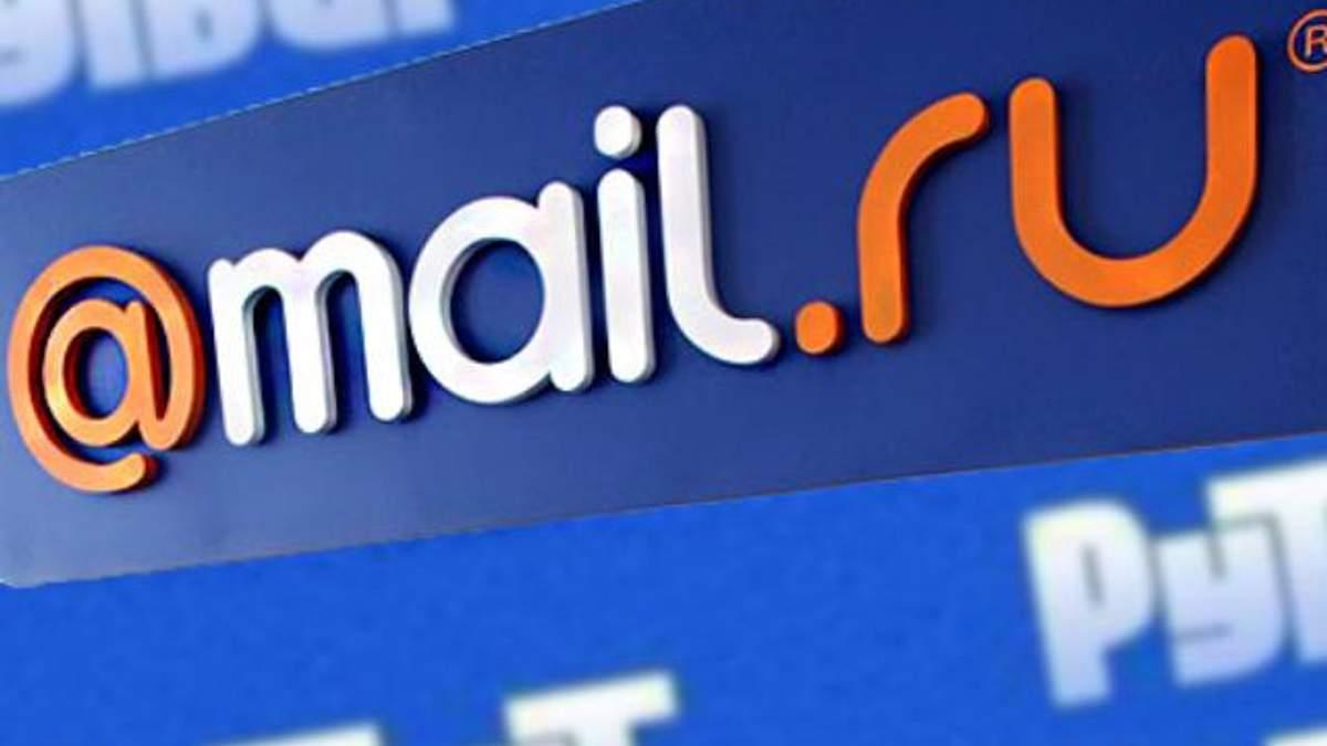 Mail.ru заробив 207 мільйонів доларів у 2011 році