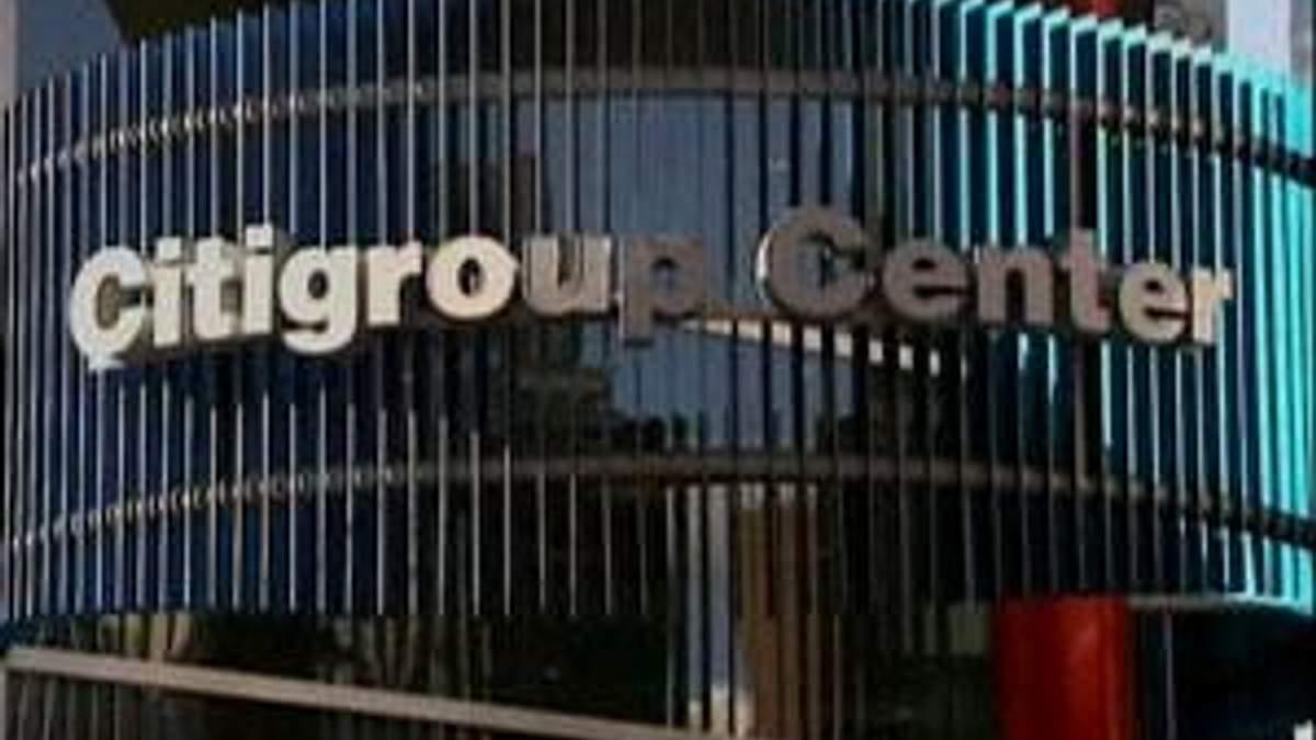 Citigroup продав свою частку в HDFC