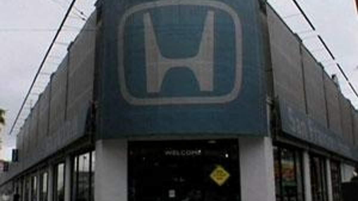 Honda отзывает более 9 тыс. внедорожников в Северной Америке