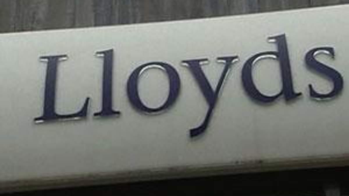 Lloyds отчитался о миллиардных убытках