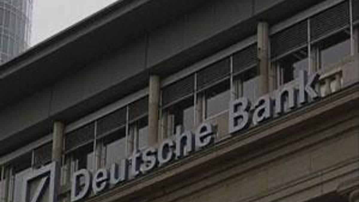 Греки и испанцы переводят средства в немецкие банки