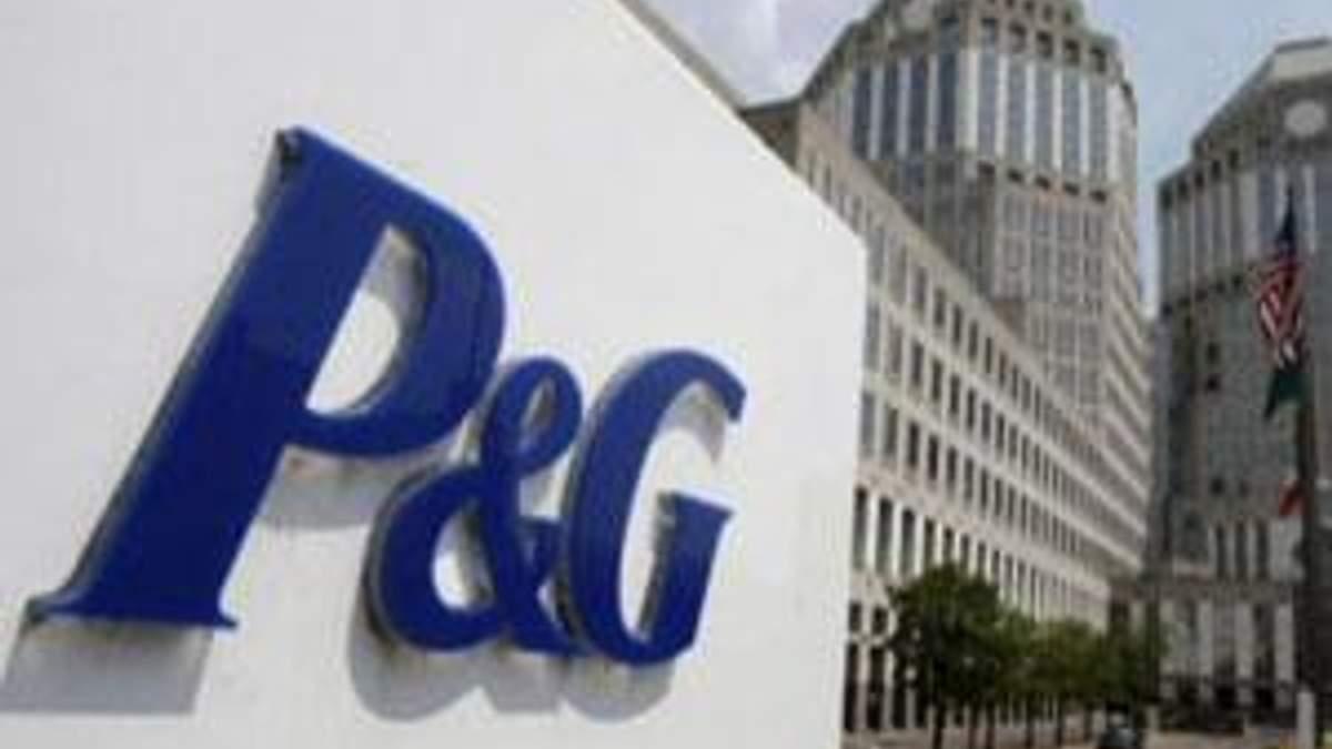Procter & Gamble увольняет 5700 работников непроизводственных подразделений