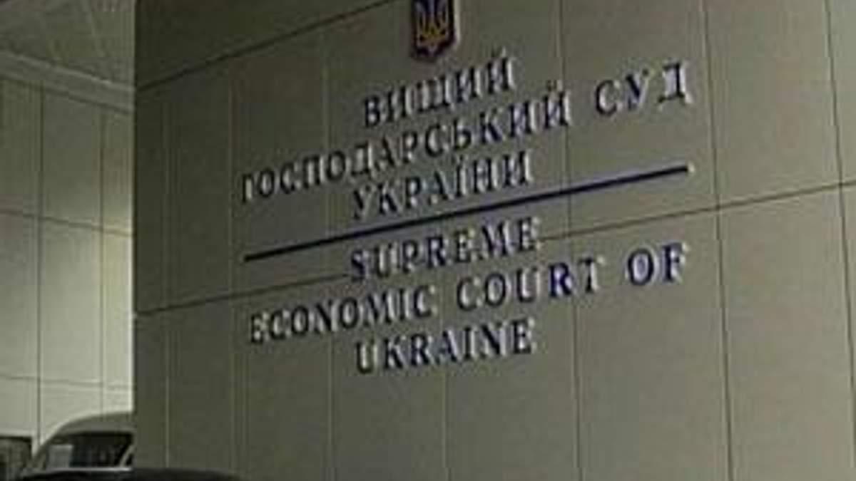 Угоди з поглинання і злиття можна оскаржувати в суді