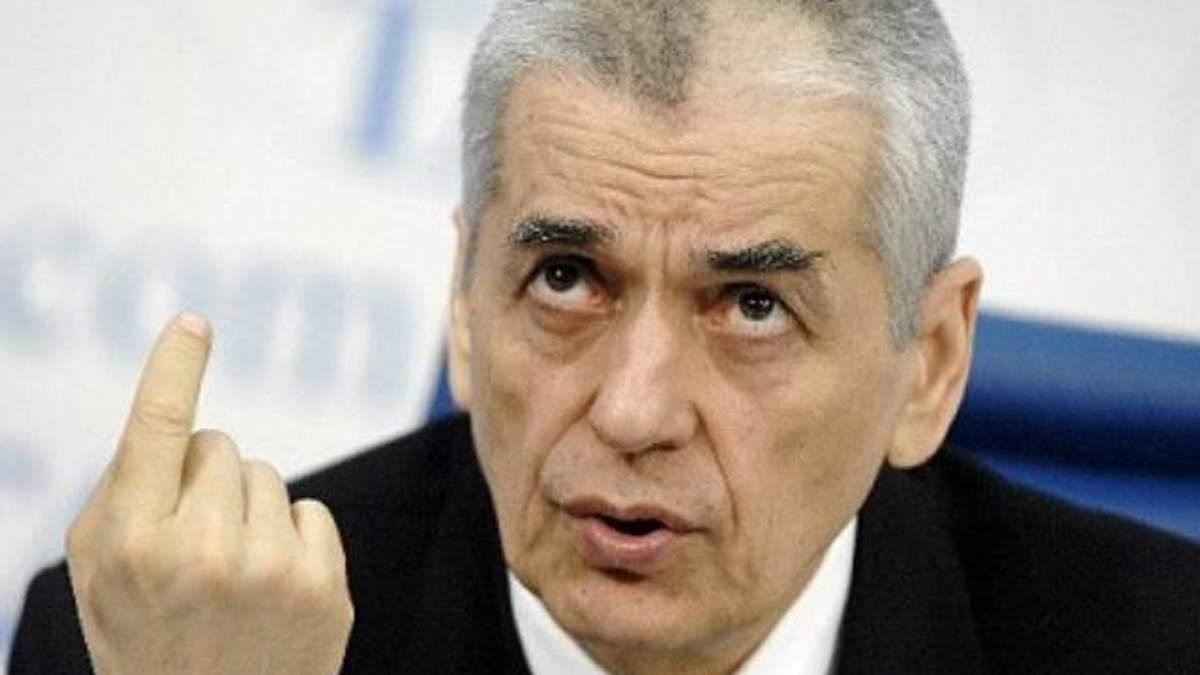 Россия запретила сыры еще четырех украинских заводов