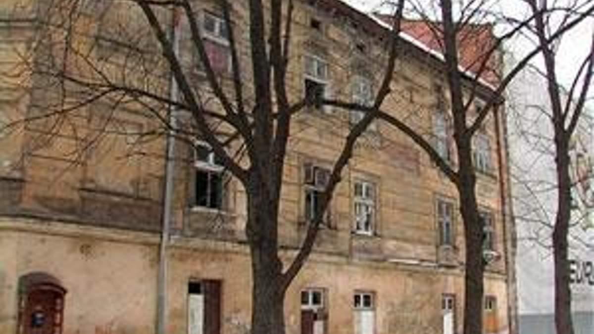 Здание в центре Львова готовят к продаже с аукциона