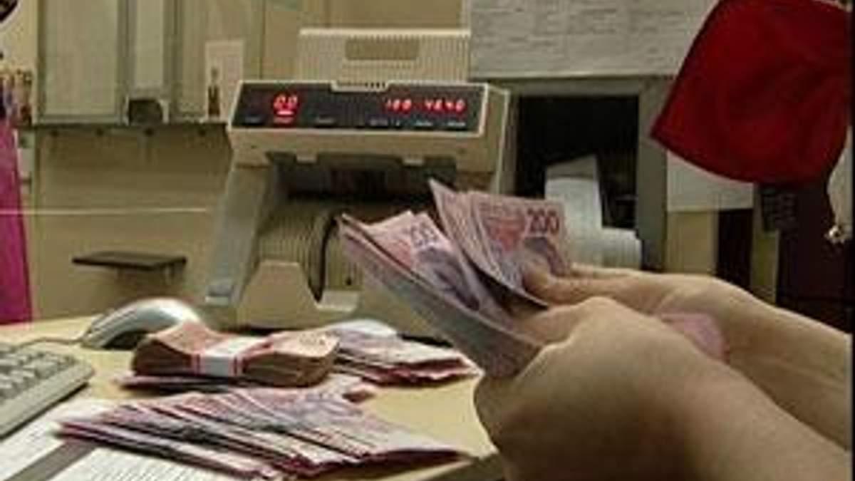 Експерти: Банківська система цього року стане прибутковою