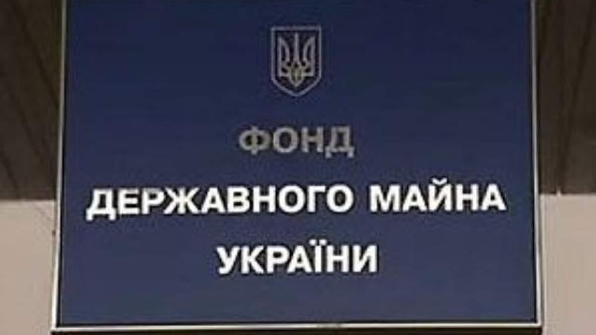 """""""Київська алмазна фабрика"""" змінила власника"""