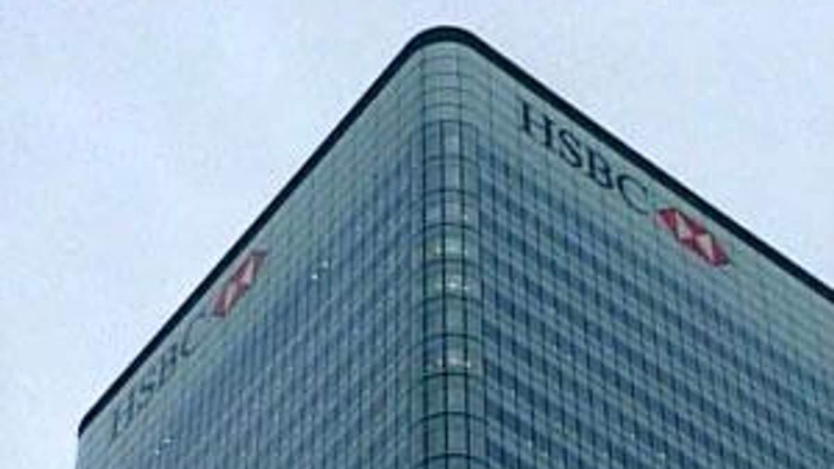 Банк HSBC торік заробив $21,9 млрд. за рахунок країн, що розвиваються