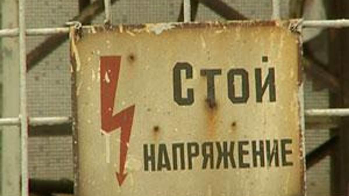 ДТЭК считает, население мало платит за электроэнергию