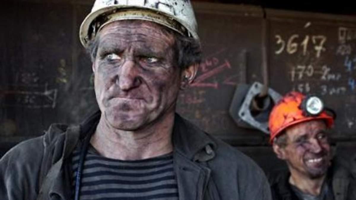 Українським шахтарям підвищать зарплати вже у березні
