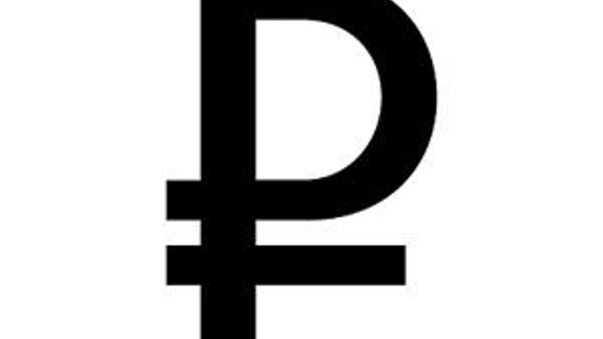 НБУ готується зробити рубль резервною валютою