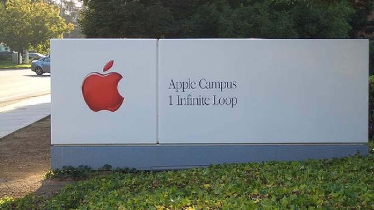 Apple збільшила ринкову вартість до 504 мільярдів доларів