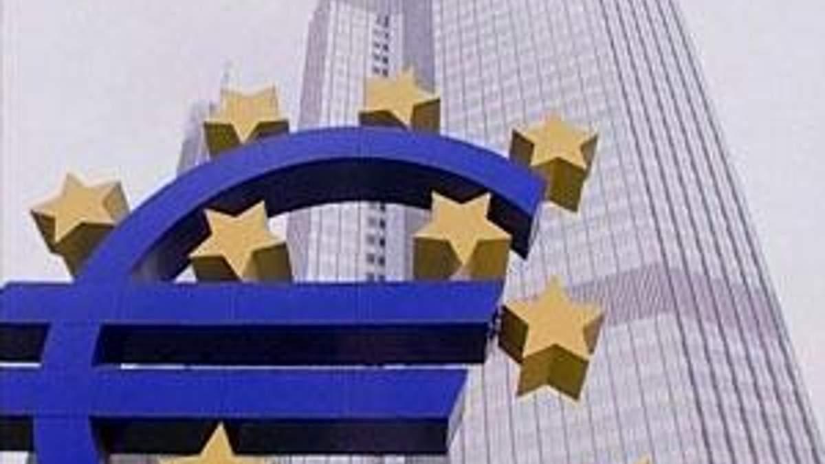 ЄЦБ надасть банкам трирічні кредити на 530 млрд євро
