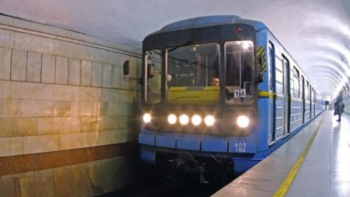 Киев выделит почти 1,5 миллиарда на достройку метро до Одесской площади