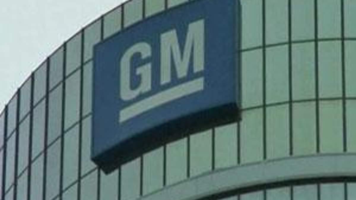 General Motors планує скоротити виробництво в Європі