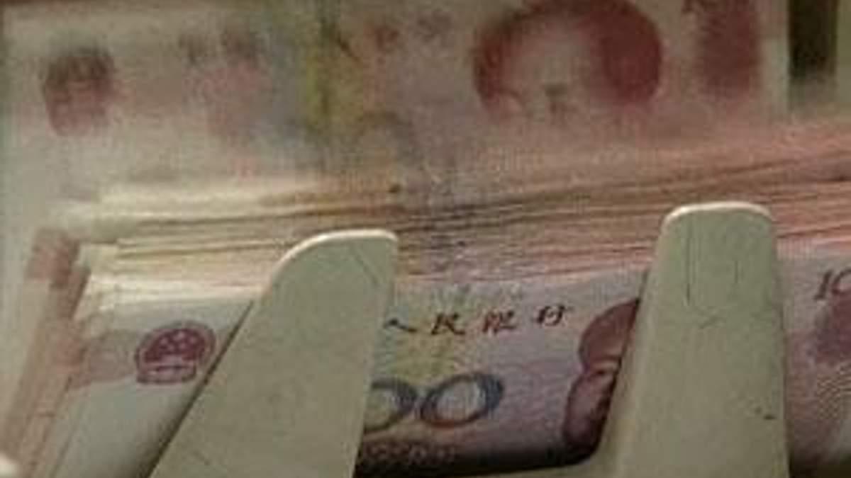Китай збільшив ліміт іноземних інвестицій утричі