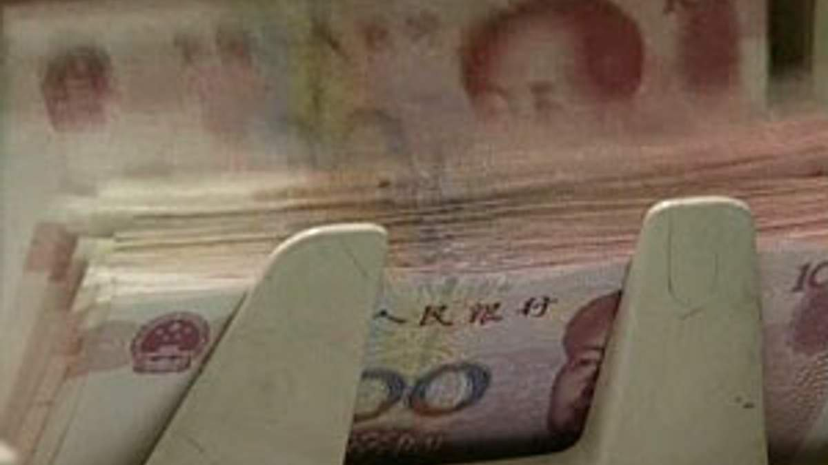 Китай увеличил лимит иностранных инвестиций втрое