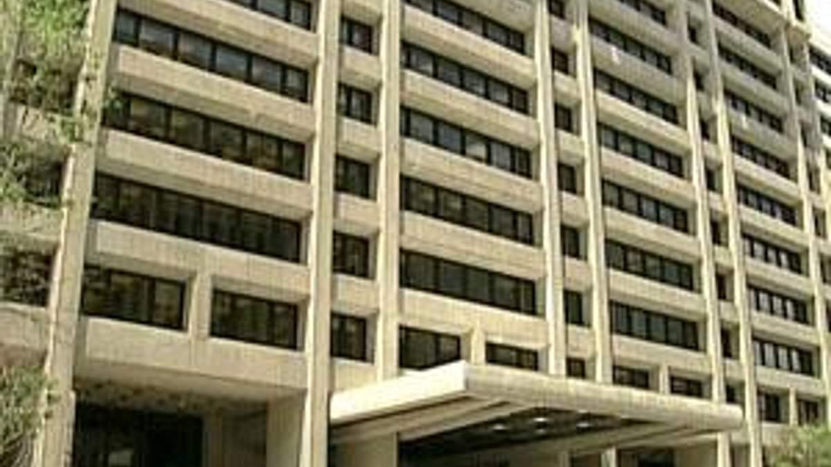 МВФ одобрил предоставление финансовой помощи Португалии
