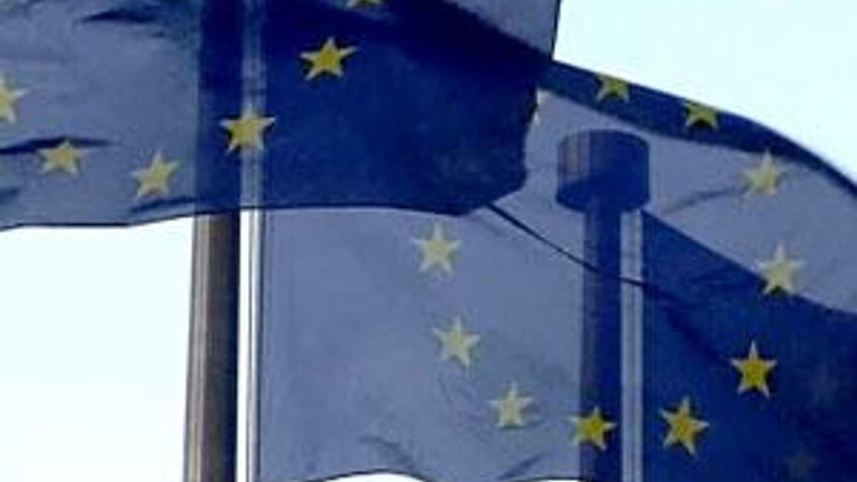 ЄС відновить бюджетну підтримку, коли Україна домовиться з МВФ