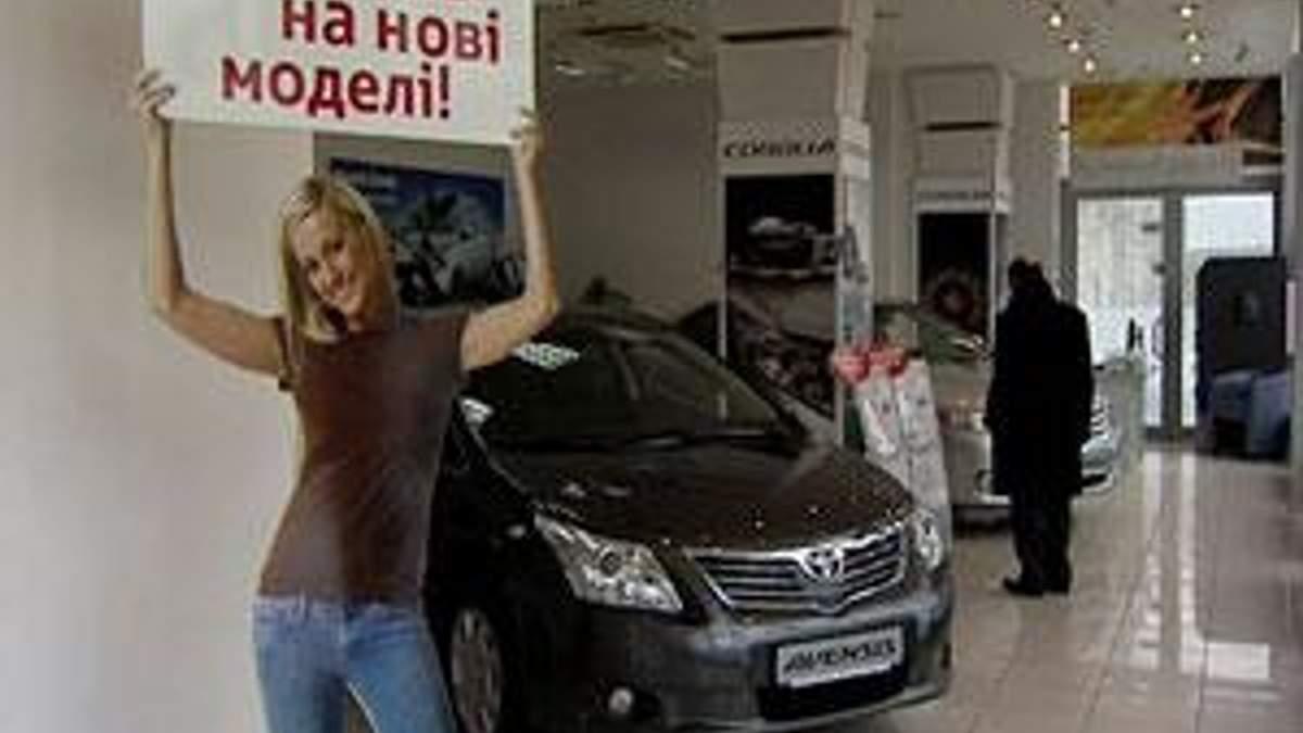 Український авторинок у І кварталі зріс на 9%