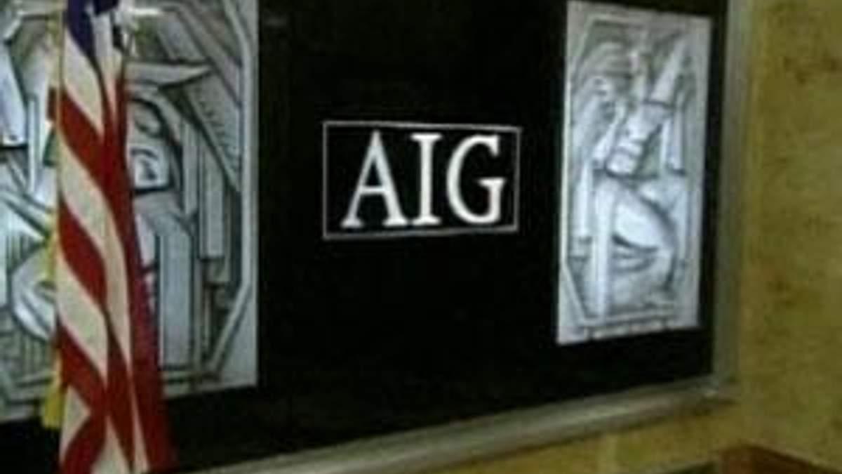 Страховик AIG наростив чистий квартальний прибуток більш ніж удвічі