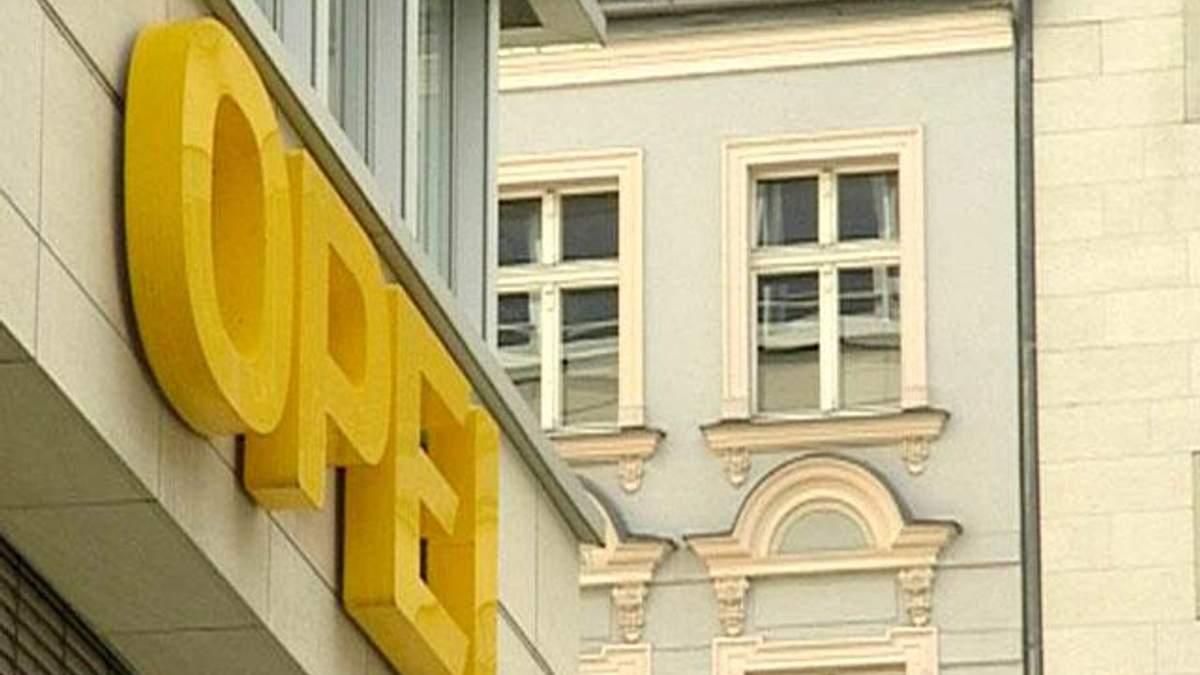 Наглядова рада Opel схвалила план реструктуризації - 29 червня 2012 - Телеканал новин 24