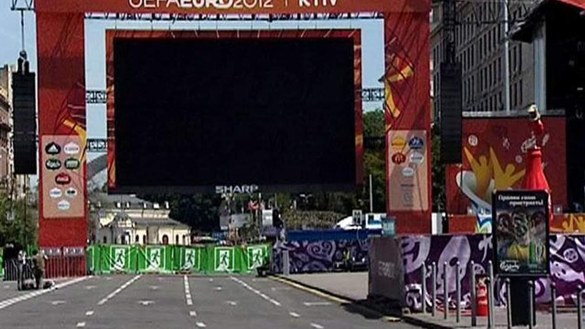 Київ заробив на ЄВРО-2012 понад 80 млн гривень
