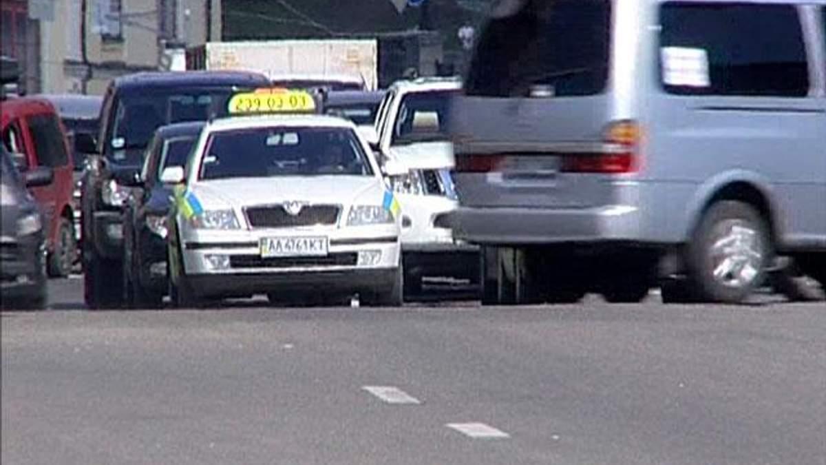 На ЄВРО-2012 у Києві заробили тільки нелегальні таксисти