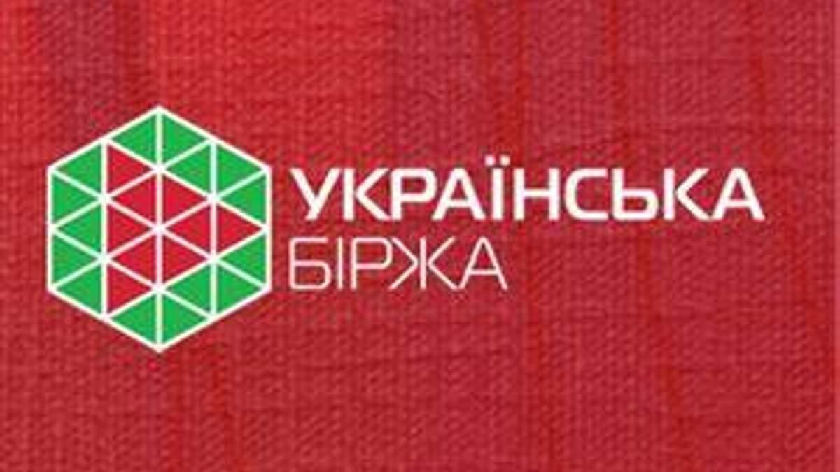 """Продолжается конкурс трейдеров """"Лучший частный инвестор 2012"""""""