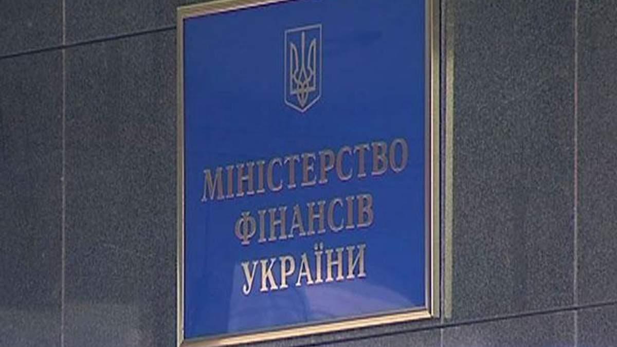 Мінфін у 2013 році позичить майже 117 мільярдів гривень