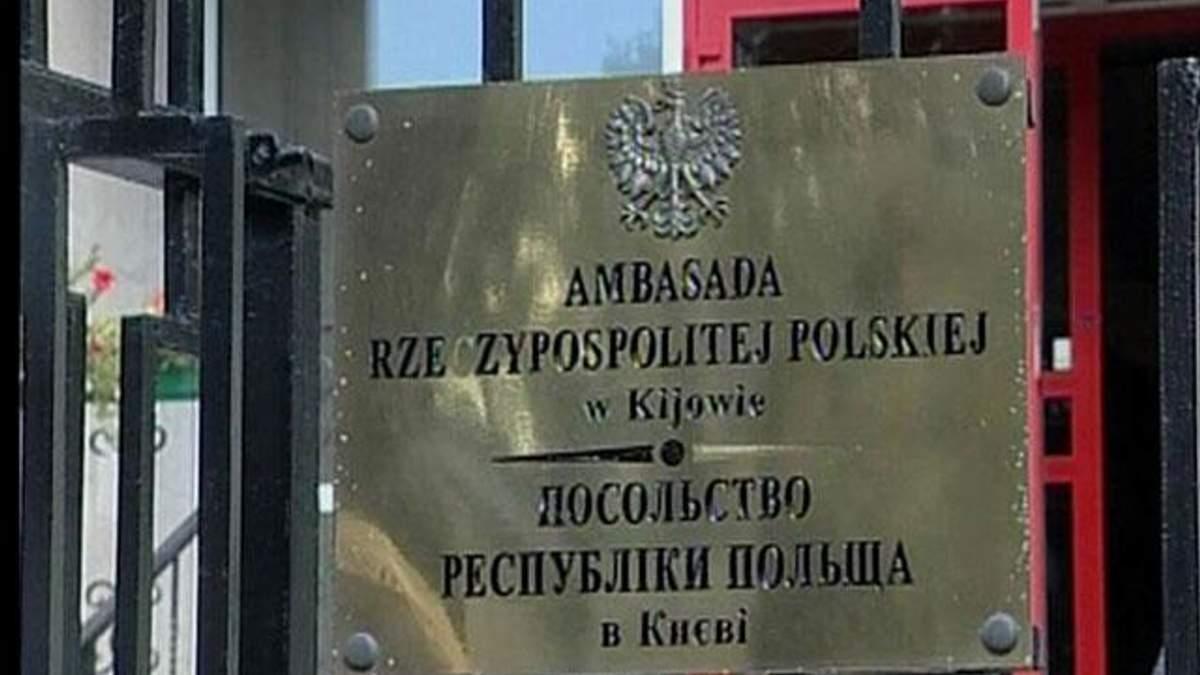 Посольство Польши обеспокоено планами ввести разные ставки НДС