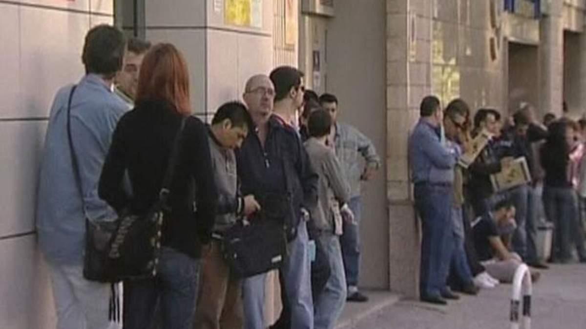 Рівень безробіття в Єврозоні у серпні становив 11,4%