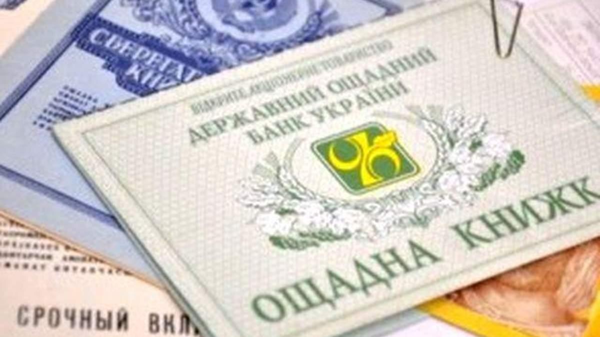 """Из госбюджета на """"витину"""" тысячу пошло уже более 4 миллиардов гривен"""