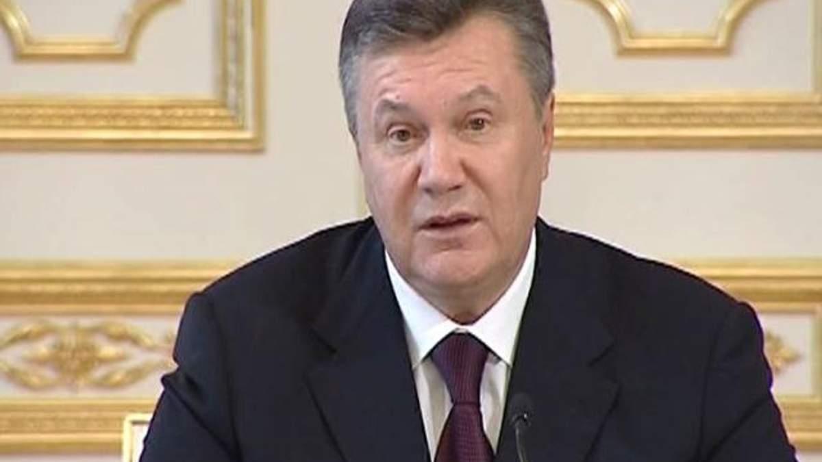 Янукович подписал закон о депозитарной системе