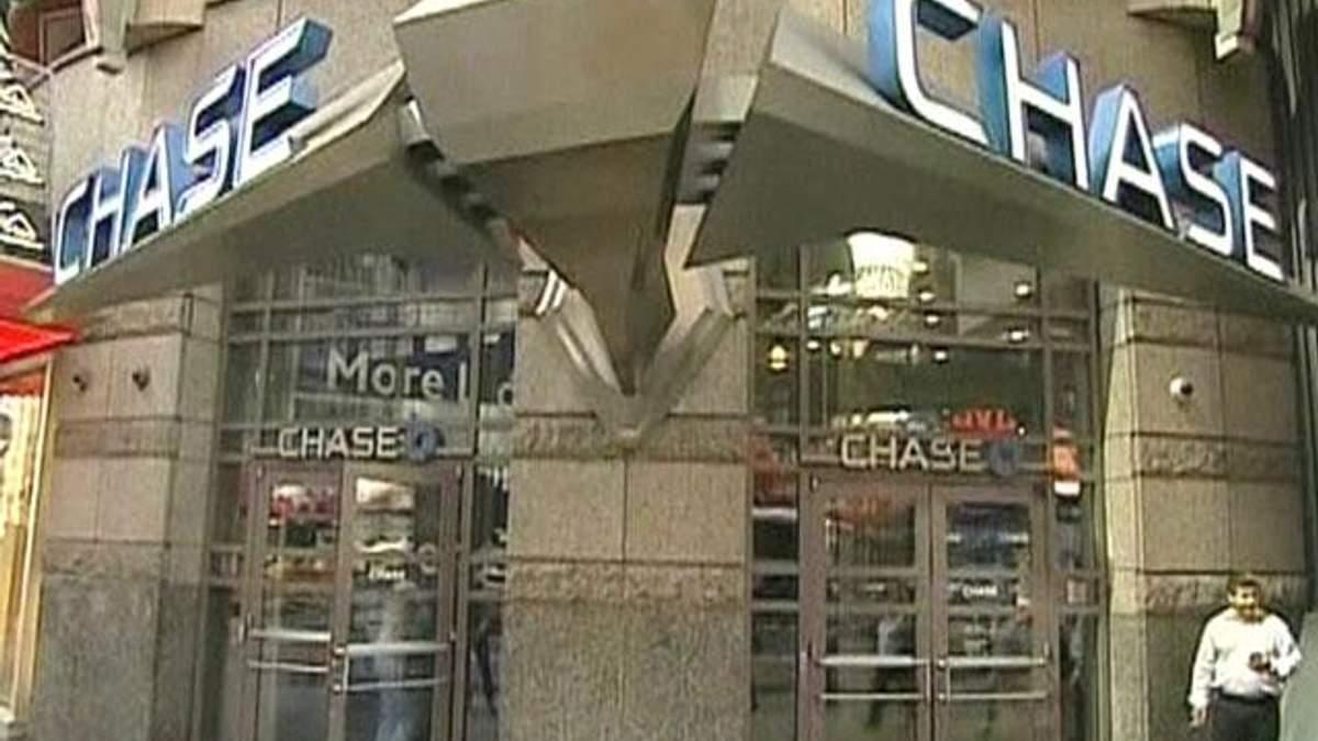Компанія JPMorgan Chase звинувачена у махінаціях