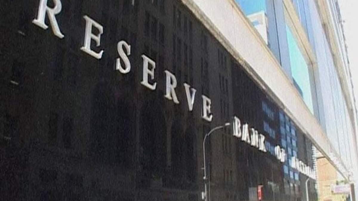 Австралійський центробанк знизив базову ставку до 3,25%