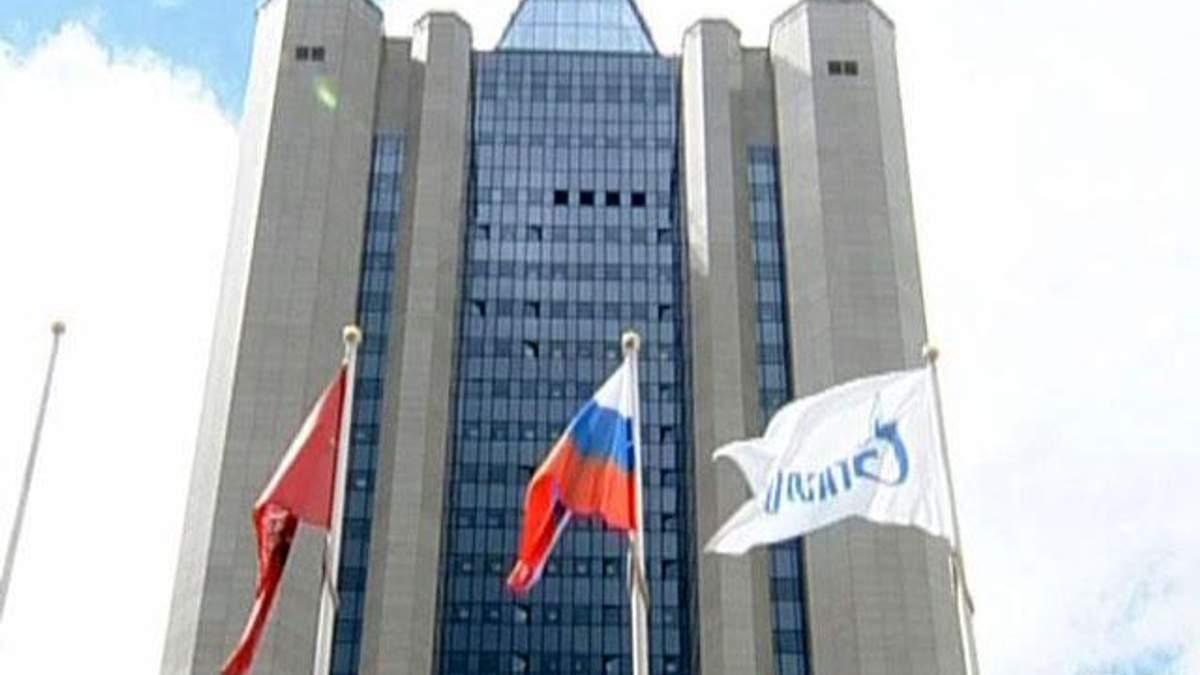 К 2030 году доля труднодоступных месторождений газа в России превысит 60%
